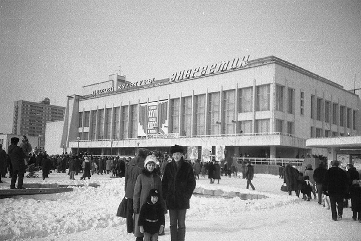 chernobyl-visit-energetik-do