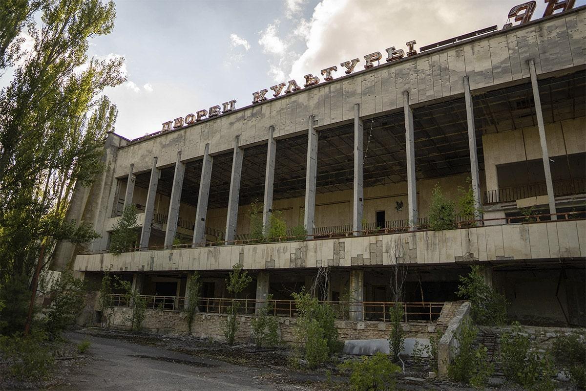chernobyl-visit-energetik