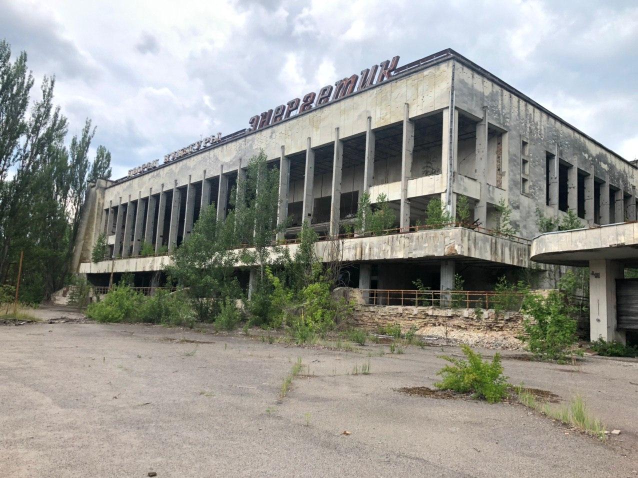 is chernobyl safe to visit 2020